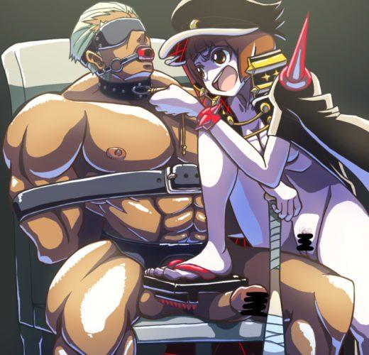 Mako's Slave ~ Kill La Kill Femdom